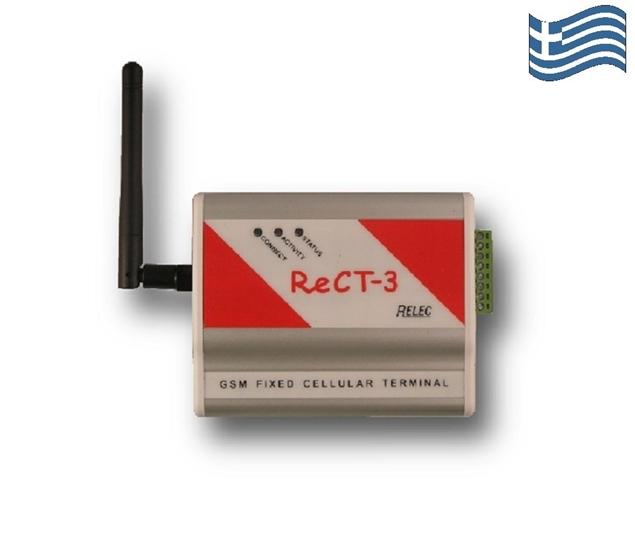 Εικόνα της Τερματικό κινητής τηλεφωνίας πύλη GSM RECT-3