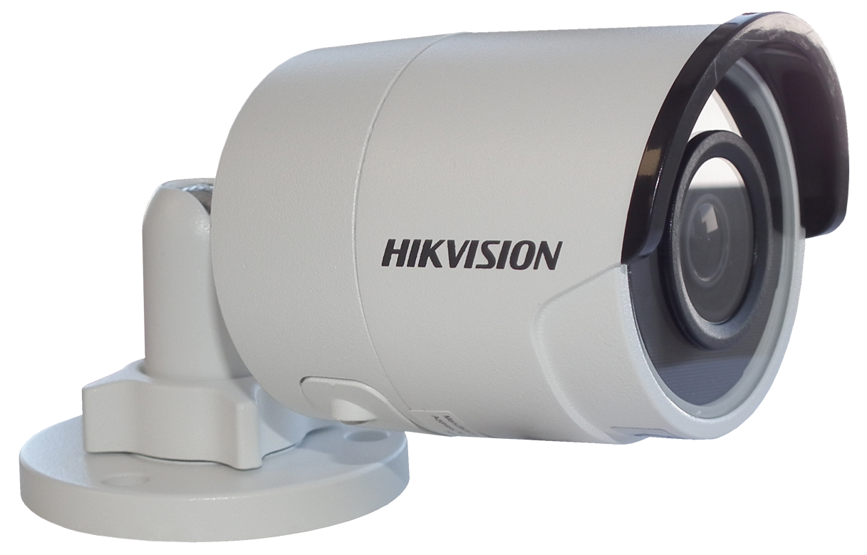 Picture of DS-2CD2025FWD-I 2,8mm 2MP Ultra-Low Light Network Hikvision