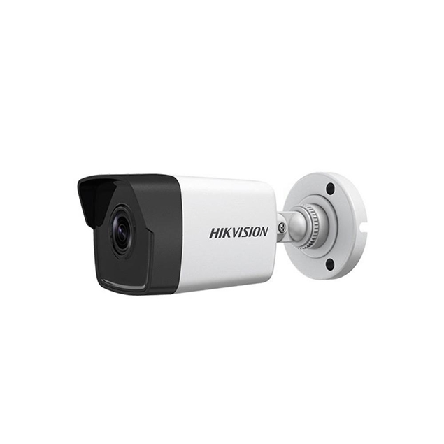 Picture of DS-2CD1053G0-I 5MP 2.8mm IP Bullet Camera Hikvision