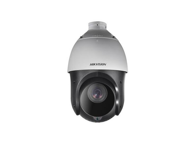 Εικόνα της DS-2DE4225IW-DE(E) 25X 2MP 4.8 mm to 120 mm IP PTZ Camera Hikvision