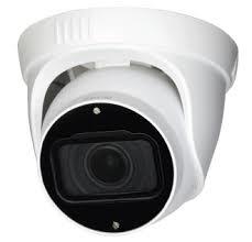 Εικόνα της HAC-T3A21-VF 2.7-12mm 2MP HDCVI IR Dome Camera
