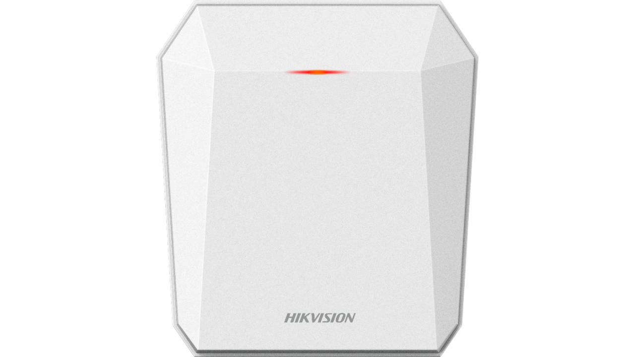 Picture of DS-PR1-60  Outdoor motion detector 60m Hikvision