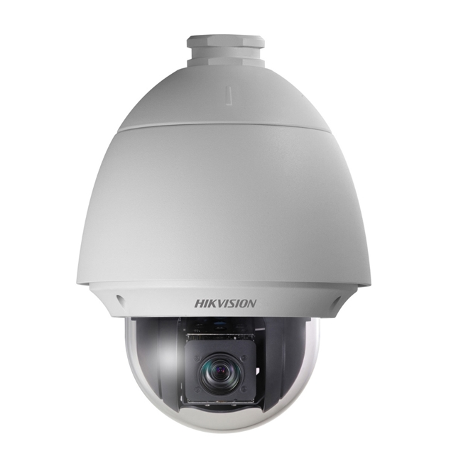 Picture of DS-2AE4225T-D (D) 2MP 25x Turbo Speed Dome 4.8-120mm Camera Hikvision