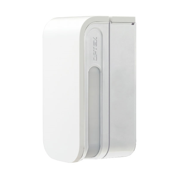 Picture of BXS-R  Wireless outdoor curtain motion sensor 12m detection  Optex