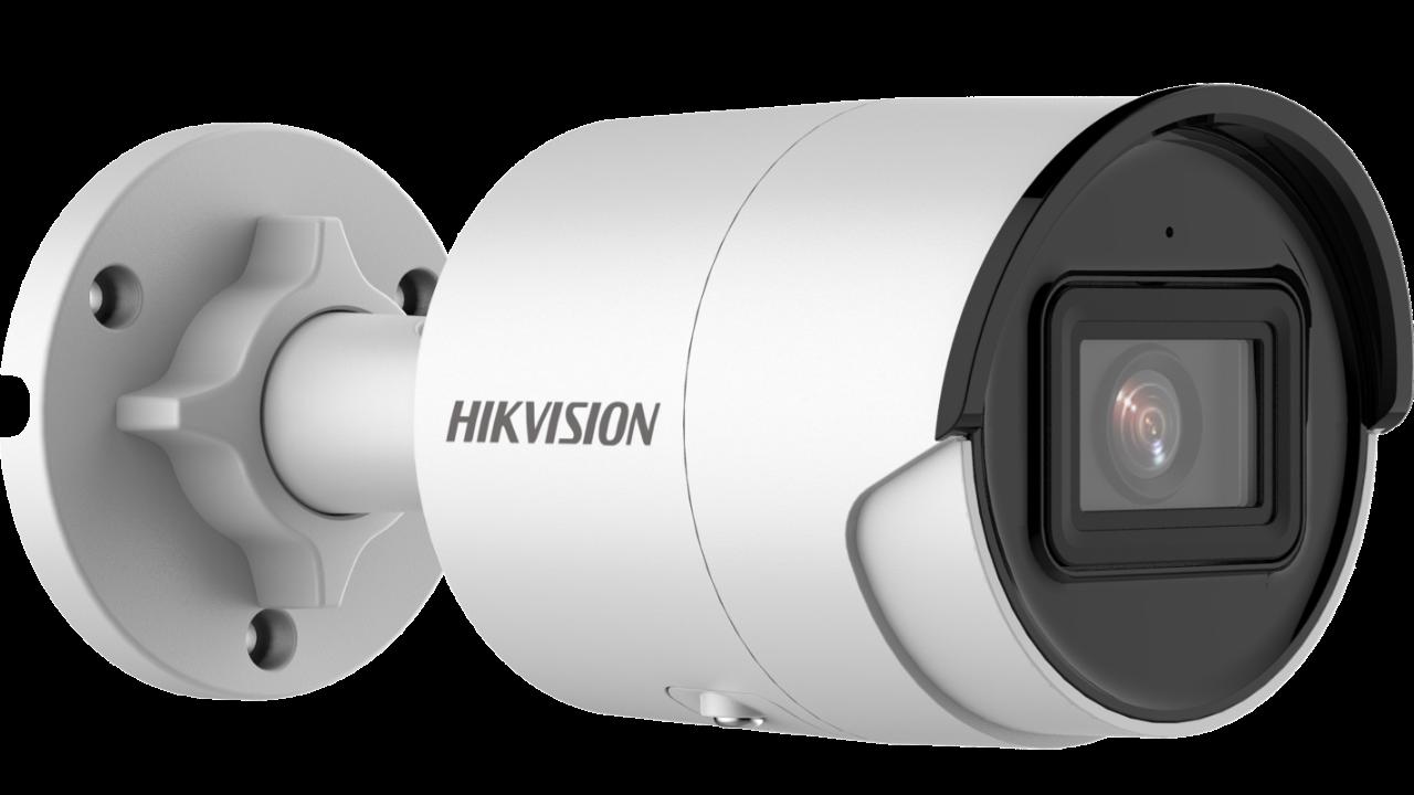 Εικόνα της DS-2CD2046G2-I  4MP AcuSense Fixed Mini Bullet IP 2.8mm Camera Hikvision